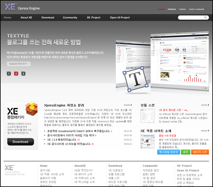 xe_official_ver2.jpg