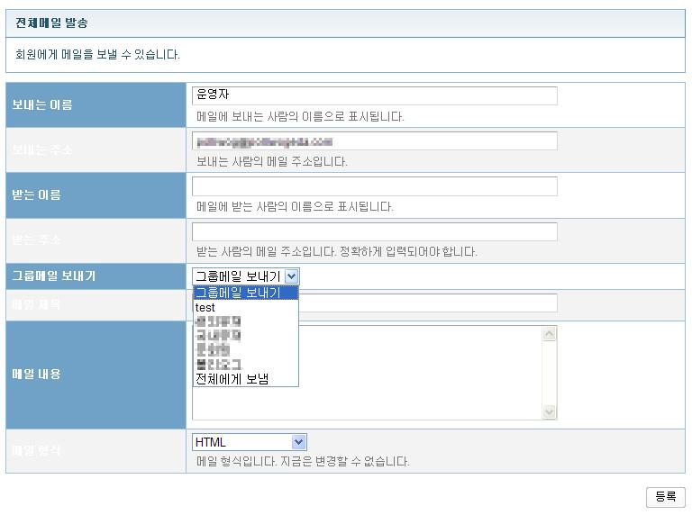 mail_m9.jpg