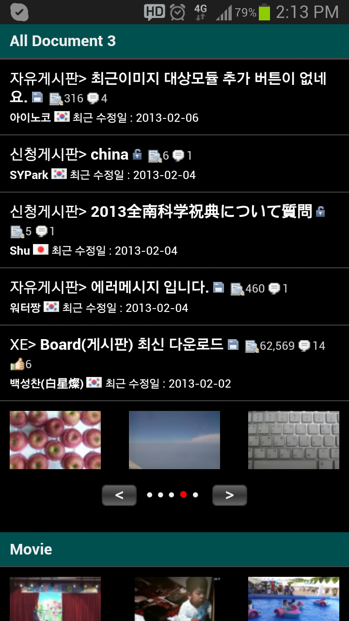 Screenshot_2013-02-12-14-13-05.png